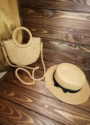 Комплект соломенная женская бежевая сумка и шляпа канотье бежевая (54-58)