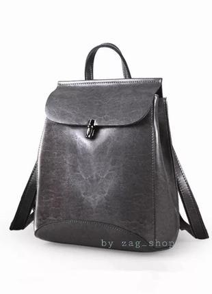 Женский городской кожаный рюкзак трансформер серый чёрный бордовый жіночий рюкзак сумка натуральна шкіра