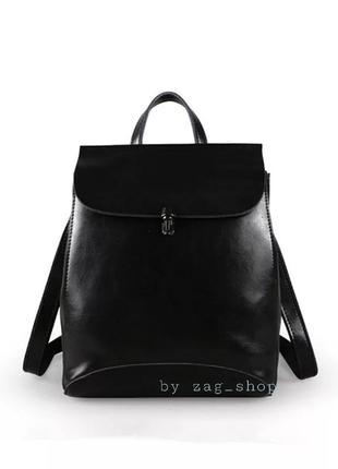 Top🖤женский кожаный городской рюкзак трансформер чёрный серый марсала жіночий рюкзак сумка натуральна шкіра
