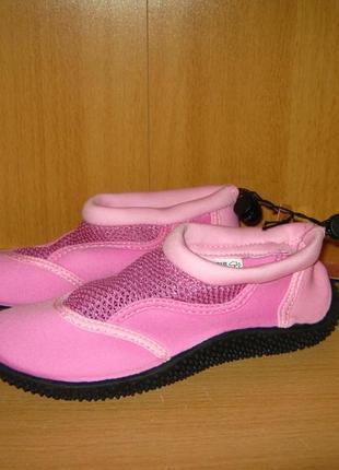 Аквашузы для девочки розовые новые р.31 alive германия.