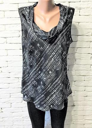 Лёгкая блуза с объёмным вырезом-драпировкой