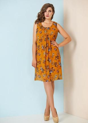 Легкое нарядное платье , сарафан , вискоза + шифон , беларусь,р.от42 до 50