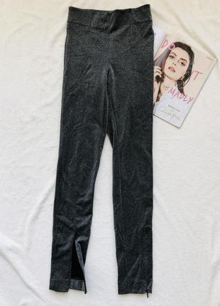 Блестящие брюки высокая посадка h&m