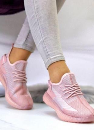 Летние кроссовки изи розовые