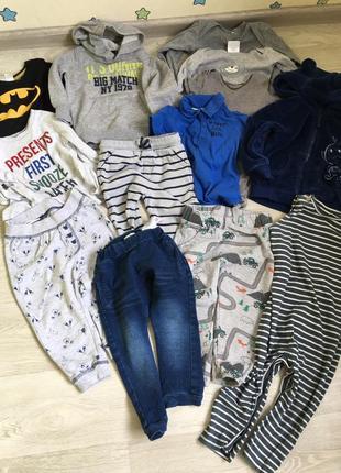 Большой комплект одежды