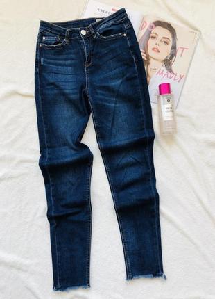 Синие хлопковые джинсы denim twenty four seven
