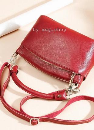 Женская маленькая кожаная сумочка красная❤ с ремешком на плечо жіноча сумка натуральна шкіра