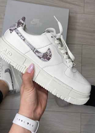 Nike pixel🆕женсике кожаные кеды-кроссовки найк пиксель🆕белые с серым