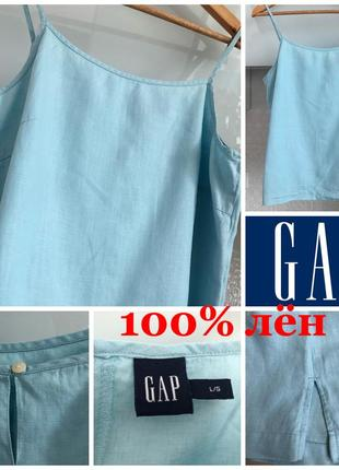Голубой топ 100% лён gap l/40/48