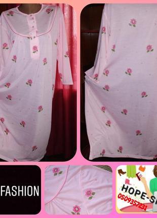 Ночная рубашка , домашнее платье сорочка розовая в цветочки   52/60 .