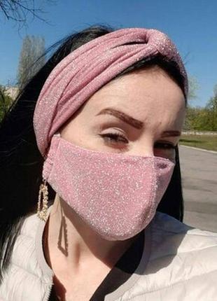 Комплект: защитная маска + повязка на голову