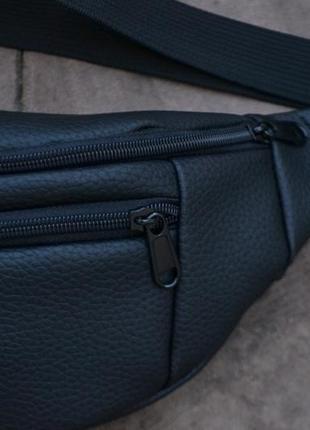 Поясная сумка бананка / кожаная сумка через плечо / экокожа / барсетка / мужская женская