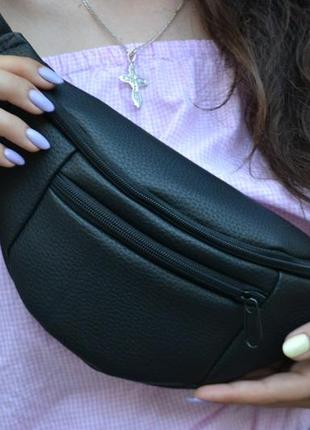 Бананка кожаная / сумка через плечо сумка на пояс / барсетка / экокожа