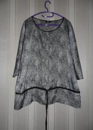 Блуза средний рукав размер 48 //  4xl  полиэстер