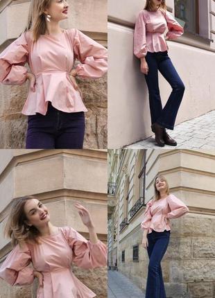 Блузка розового цвета с баской и объёмными рукавами