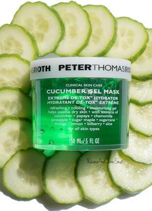 Маска для лица peter thomas roth cucumber gel mask extreme detoxifying hydrator 14 мл