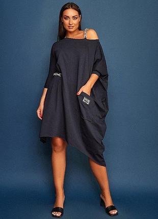 Новое женское стильное летнее синее платье большого размера батал полубатал боххо