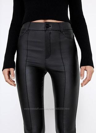 Черные брюки  высокая посадка экокожа  zara xl