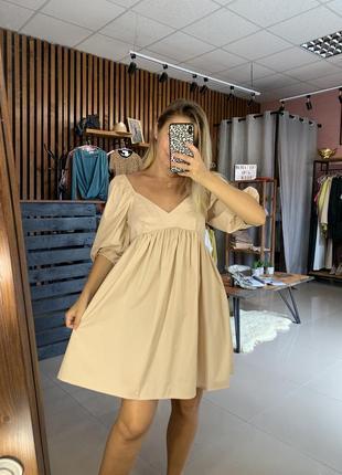 Плаття з воланами zara
