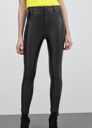 Черные брюки штаны  высокая посадка экокожа  zara l