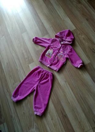 Рожевий спортивний костюм