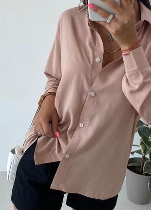 Базовая стильная рубашка сорочка