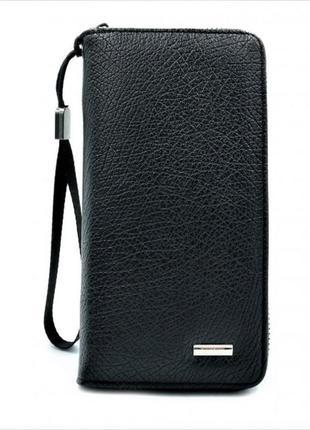 Клатч кошелёк - цвет чёрный