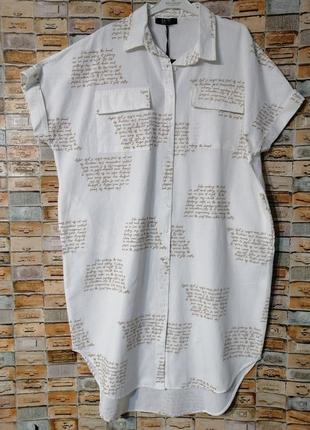 Платье-рубашка оверсайз с карманами2 фото