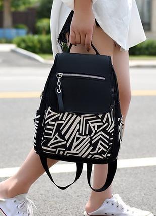 👍стильный городской рюкзак  на каждый день 👍