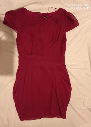 Красивое платье-тюльпан 🌷 цвета фуксия river island