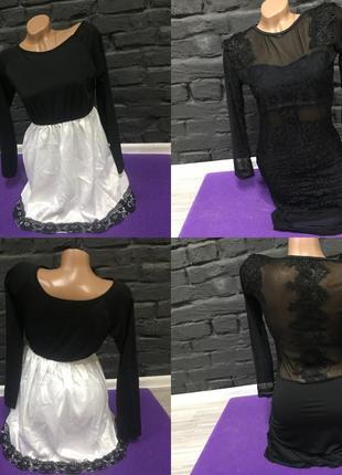 Распродажа платье женское,  сукня,  сарафан