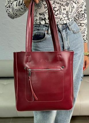 Женская кожаная сумка шопер кожаный жіноча шкіряна сумка