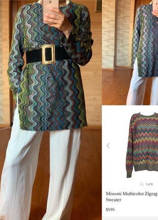 Missoni винтаж удлинённый  свитер оригинал шерсть 1970 года
