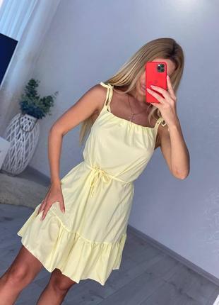 Платье сарафан лето на бретелях