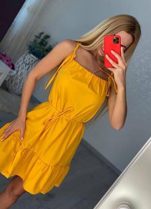 Платье сарафан лето лёгкое