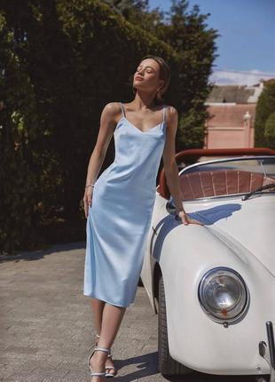 Голубое платье , шелковое платье , платье в бельевом стиле , бельевое платье