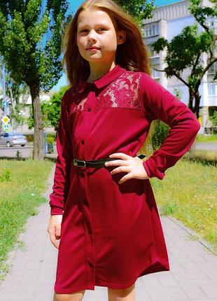 Платье - туника школьное для девочки