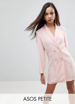 Стильное пудровое  двубортное сатиновое платье пиджак asos uk 14