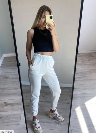 Белые спортивные штаны турция