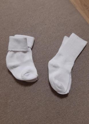 Носочки для грудничка хб
