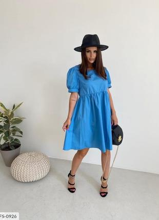 Голубое платье коттон