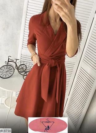 Платье халат, платье на запах с поясом