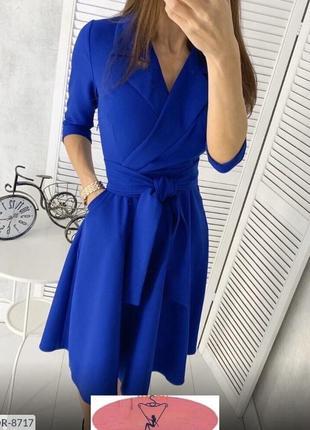 Синее платье на запах с поясом