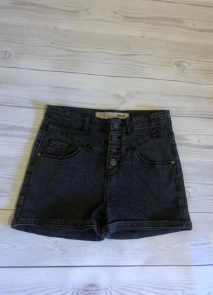 Серые джинсовые шорты с высокой талией посадкой м