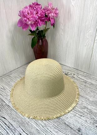 Женская соломенная солнцезащитная шляпа светло - бежевая с бахромой