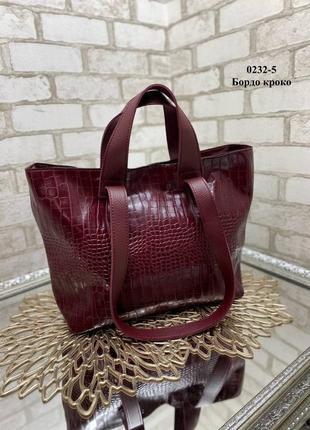Вместительная сумка с турецкой экокожи бордо крокодил