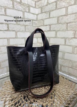 Очень вместительная сумка с турецкой экокожи с крокодиловым принтом