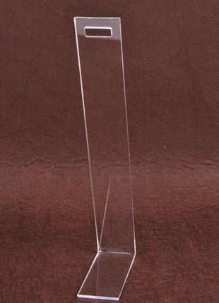Подставка под браслет (прозрачная) №5 china jewelry