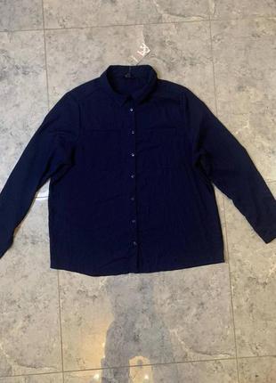 Синя шифоновая батьльная блузка
