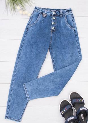Женские темно-синие джинсы мом
